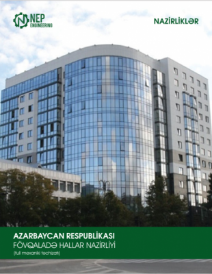 Chief administrative office of the Ministry of Emergency Situations of the Republic of Azerbaijan:
