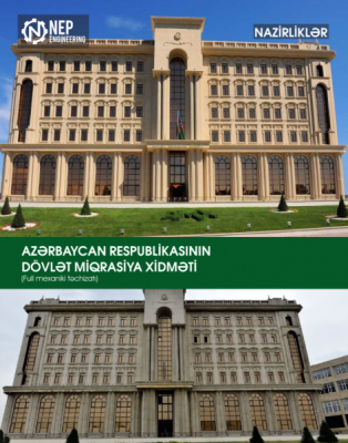 Chief administrative office of the State Migration Service of the Republic of Azerbaijan: