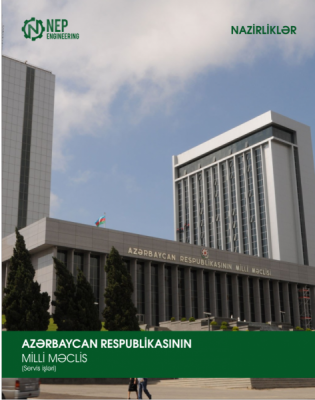 Building of the National Assembly of the Republic of Azerbaijan:
