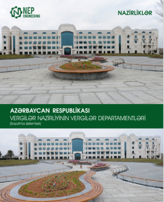 Administrative office of the Department of Work with Large Taxpayers of the Ministry of Taxes of the Republic of Azerbaijan: